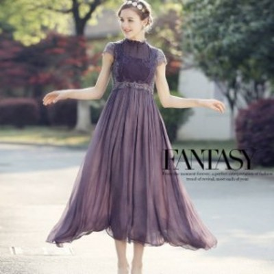 パーティードレス 結婚式 お呼ばれドレス 袖あり ミモレ レース ワンピースドレス ロングワンピース パーティー 二次会 ドレス 大きいサ