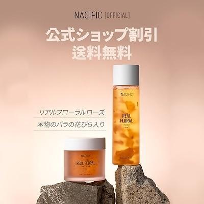 公式[NACIFIC/ネシフィック] リアルフローラルローズトナー/エアクリーム/送料無料/韓国コスメ(rose toner/cream)