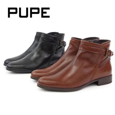 【PUPE プーペ】アンクルベルト ショートブーツ 本革ブーツ/ジップブーツ/ブーツ/本革/レディースブーツ