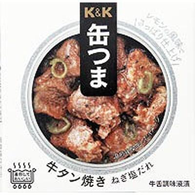 国分 缶つま 牛タン焼きねぎ塩だれ 60g まとめ買い(×12)|4901592907523(tc)