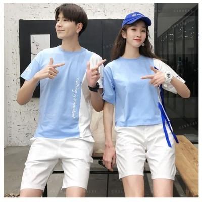 男女兼用半袖Tシャツカップルお揃いペア恋人メンズレディース人気韓国ファッション