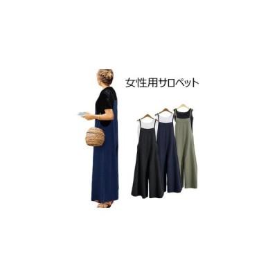 サロペットゆったりレディースサロペットパンツ大きいサイズワイドパンツオーバーオール女性オールインワンカジュアル体型カバー