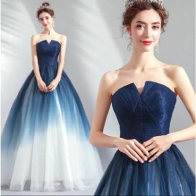 ロングドレス 演奏会 大人 ドレス マキシ丈 パーティードレス 結婚式ドレス  発表会 ウェディングドレス  二次会 成人式  お呼ばれ