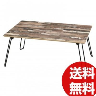 ines アイネス  スクラップウッドテーブル 幅75cm BR・ブラウン