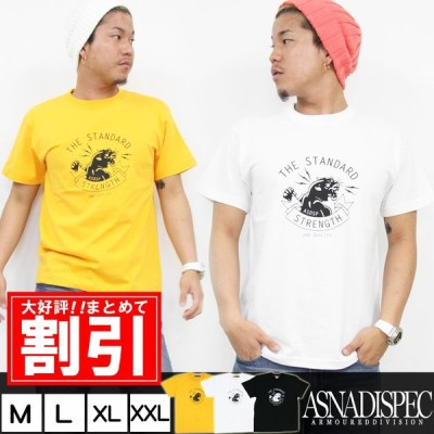 Tシャツ メンズ ブランド 大きいサイズ バックプリント 半袖 かっこいい おしゃれ ストリート アメカジ カジュアル 黒 白 ダンス XL XXL ロゴ /3045/ asst2246