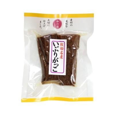 秋田名産いぶりがっこ(100g)【マルアイ】