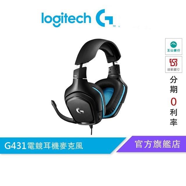 Logitech G 羅技 G431電競耳機