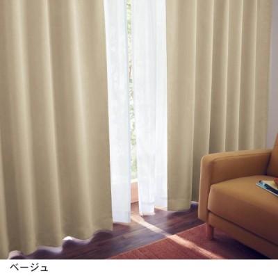 カーテンセット カーテン 遮光 遮熱 UVカット ミラーレース レース ドレープ リビング 寝室 セット 安い ベージュ 約100×90 4枚  約100×110 4枚