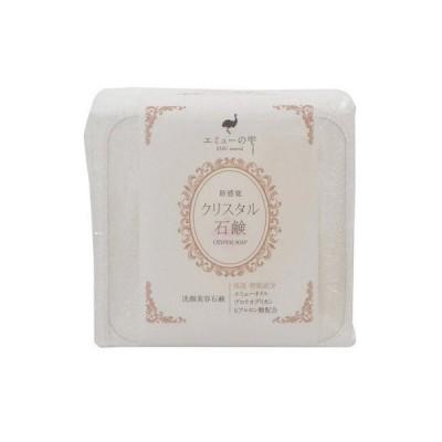 エミューの雫 (クリスタル石鹸) ボディケア ソープ 石鹸 敏感肌 乾燥肌 ニキビ デリケート