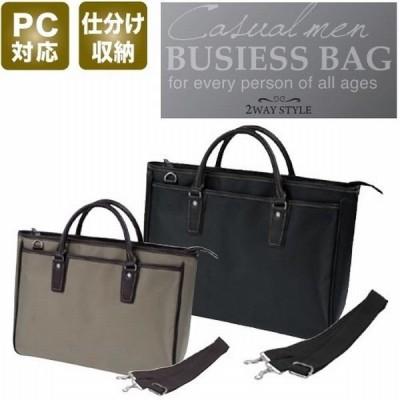 ブリーフケース ビジネスバッグ メンズバッグ メンズファッション PC対応 仕分け収納 めちゃくちゃ便利 仕事効率アップ ビジネスシーン 定番バッグ