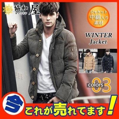 中綿コート ジャケット メンズ ダウンジャケット コーデュロイ 中綿入り フード付き アウター ブルゾン おしゃれ 防寒 軽量 冬 大きいサイズ