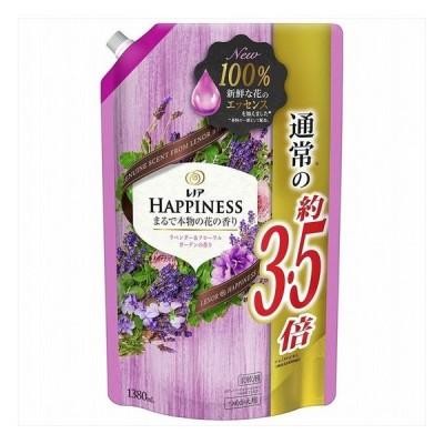 P&G レノアハピネス ナチュラルフレグランス ラベンダー&フローラルガーデンの香り詰替え用超特大サイス 代引不可