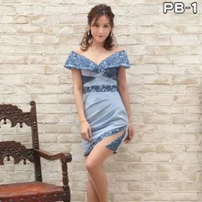 IRMA ドレス イルマ キャバドレス ナイトドレス ワンピース ライトブルー 青 7号 S 9号 M 11号 L 95442 クラブ スナック キャバクラ パー