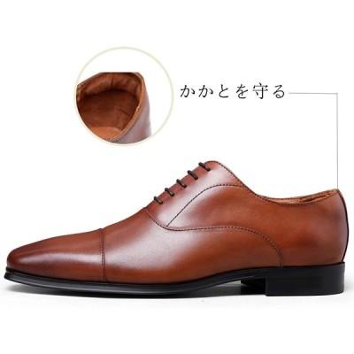タレークス ロムリゲン Romlegen ビジネスシューズ メンズ 紳士靴 革靴 本革 高級靴 ストレートチップ 履きやすい ブラウン 26