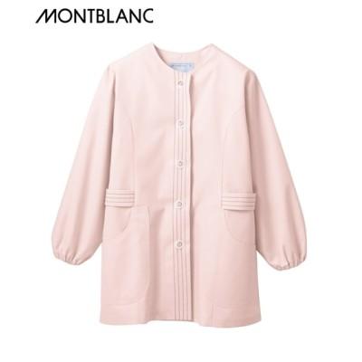 MONTBLANC 調理衣(長袖)(女性用) 【業務用】コック服