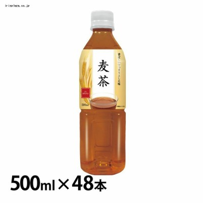 【48本】LDC 麦茶 500ml 【時間指定不可】【代引不可】【同梱不可】