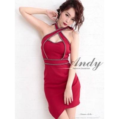Andy ドレス アンディ キャバドレス ナイトドレス ワンピース andy ブランド andyドレス レッド 赤 7号 S AN-OK1435 クラブ スナック キ