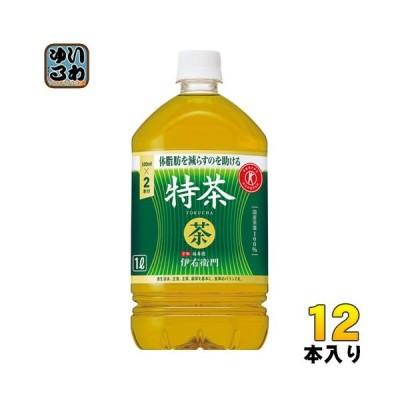 サントリー 緑茶 伊右衛門 特茶 1L ペットボトル 12本入