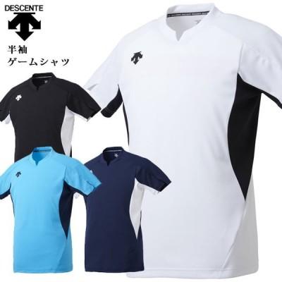 デサント トレーニングウエア メンズ レディース 半袖 ゲームシャツ DSS4923 DESCENTE 高いストレッチ性 やわらかい風合い 動きにあわ
