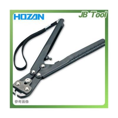 ホーザン HOZAN スポーク切り C-216