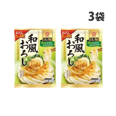 キッコーマン 具麺 和風おろし 2P入×3袋