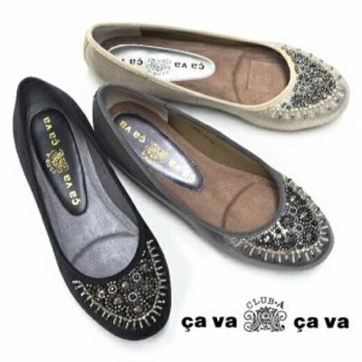 cavacava ビジュー バレエシューズ 1320031 サヴァサヴァ カッターシューズ フラットシューズ レディース 靴 歩きやすい 痛くない ローヒ