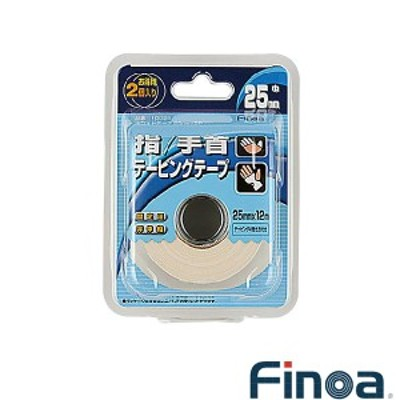 [フィノア(Finoa) ]B.Pホワイトテープ/2.5cm/指・手首用 固定用非伸縮テープ/2個入(10024)