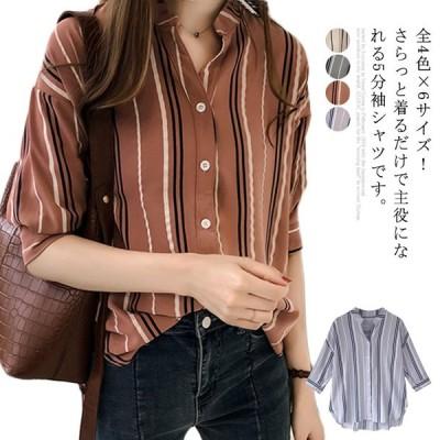 全4色×6サイズ!春夏 新作 5分袖シャツ ストライプ柄 シャツ ブラウス Vネック カジュアルシャツ ストライプシャツ 大きサイズ ゆったり