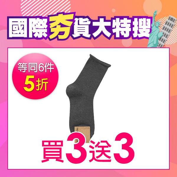 KIKIYA 素色短筒襪-深灰 (1雙)