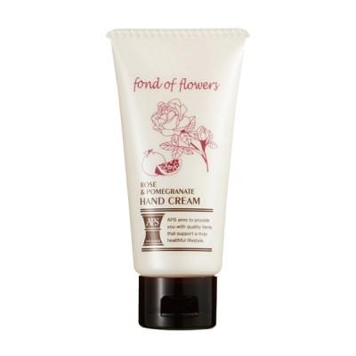 APS ハンドクリーム ローズ&ポメグラネイトの香り 50g