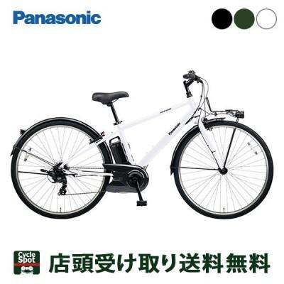 店頭受取限定 パナソニック Eバイク スポーツ 電動自転車 電動アシスト 2020 ベロスター Panasonic 8.0Ah オートライト