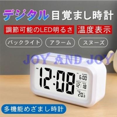 送料無料 目覚まし時計 バックライト付き デジタル クロック かわいい 見やすい シンプル カレンダー付き 温度計 アラーム 卓上
