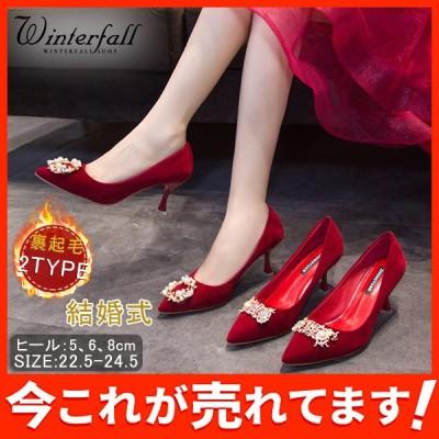 パンプス 結婚式 レディース 大きいサイズ 走れる セレモニー エナメル 痛くない 靴 通勤 7cm 美脚 ハイヒール ストラップ