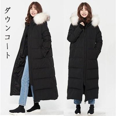 【送料無料】ダウンコート ロングコート 大きいサイズ  aライン 着痩せ 撥水 大きいサイズあり おしゃれ 良いダウンコート ダウン90%