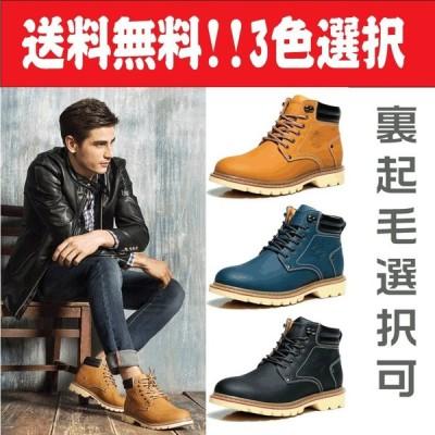 今年新バージョン メンズシューズ 靴 マウンテンブーツ ショートブーツ 防滑 マーティンシューズ  Cx004