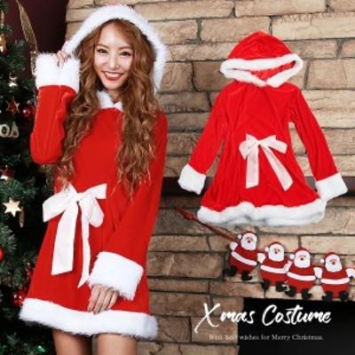 サンタ コスプレ コスチューム レディース サンタコス  セクシー かわいい 赤 レッド サンタクロース クリスマス xmas パーティー 衣装