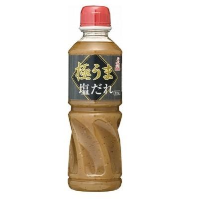 ケンコーマヨネーズ 業務用 極うま塩だれ 515g 大容量 ケンコー たれ 塩だれ サラダ 簡単 お手軽