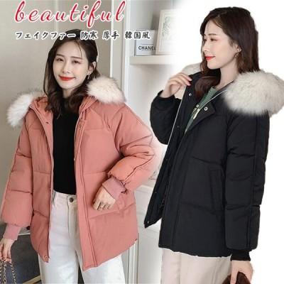 Pandora デニムジャケット レディース 英字 コート オーバーサイズ 裏起毛 折り襟 カジュアル 韓国風 ゆったり 着痩せ 冬物