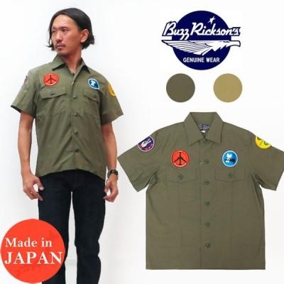 """バズリクソンズ BUZZ RICKSON'S ベトナムシャツ 半袖  ワークシャツ """"PEACE"""" BR38144"""