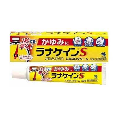 【第3類医薬品】ラナケインS (L) 小林製薬【湿疹・かゆみ】