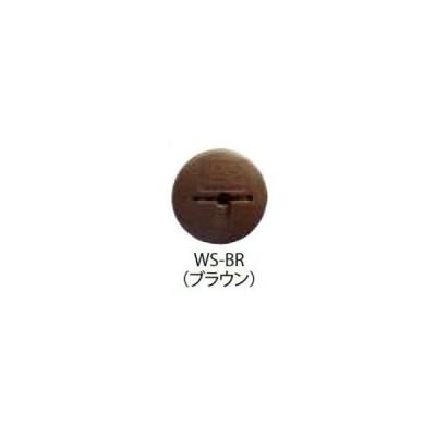 ザバーン防草シート用ピン8個+ブラウンワッシャー8個セット