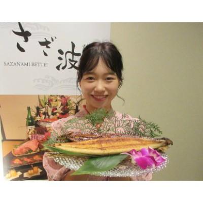 高知県産うなぎ蒲焼き、白醤油焼きセット