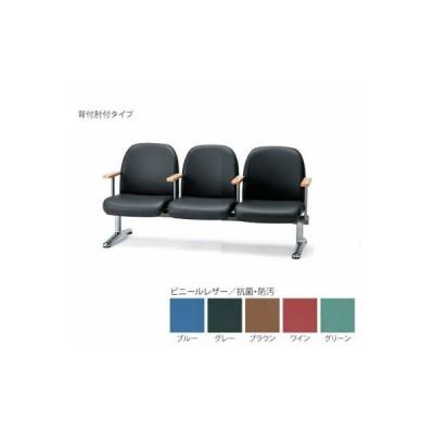 ロビーチェア 送料無料 ・LAシリーズ・背付・肘付・W1650(LA−3AL) ビニールレザー・カラー選べます お客様組立品