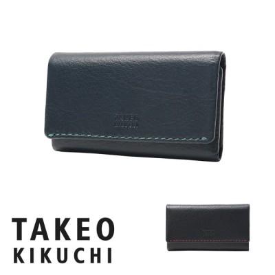 タケオキクチ キーケース メンズ モルビド 9060118  TAKEO KIKUCHI キーケース メンズ 牛革 本革 レザー [PO5]