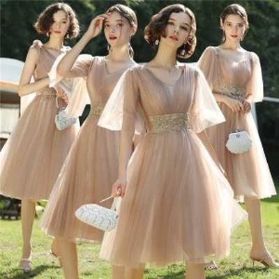 ブライズメイド ドレス ミモレドレス ミディアム パーティードレス ベージュ 締め上げタイプ 袖あり ワンピース フォーマルドレス ワンピ