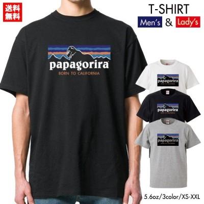ストリート大人気 ブランド Tシャツ papagorira アウトドア キャンプ ゴリラ ハイキング 山登り おもしろ デザイン ユニセックス 男女共用