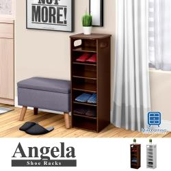 【Hampton 漢汀堡】安琪拉七層鞋架-2色可選