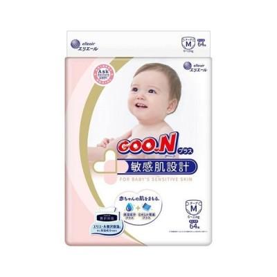 グーンプラス おむつ テープ 敏感肌設計 M(6〜11kg) 1パック(64枚入) 男女共用/ 大王製紙