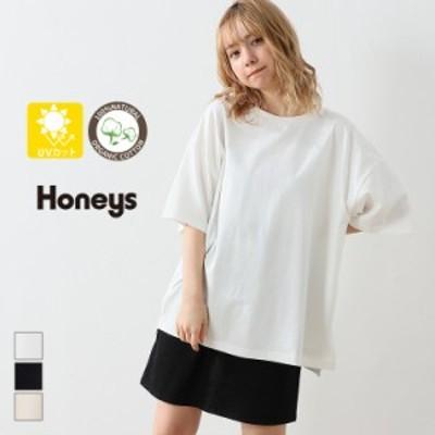 トップス Tシャツ 半袖 スリット オーガニック 綿 体型カバー レディース 春 夏 雑誌掲載 Honeys ハニーズ スリット入りTシャツ
