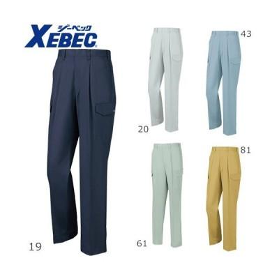 ジーベック XEBEC ZIPT/C ワンタックラットズボン 1496